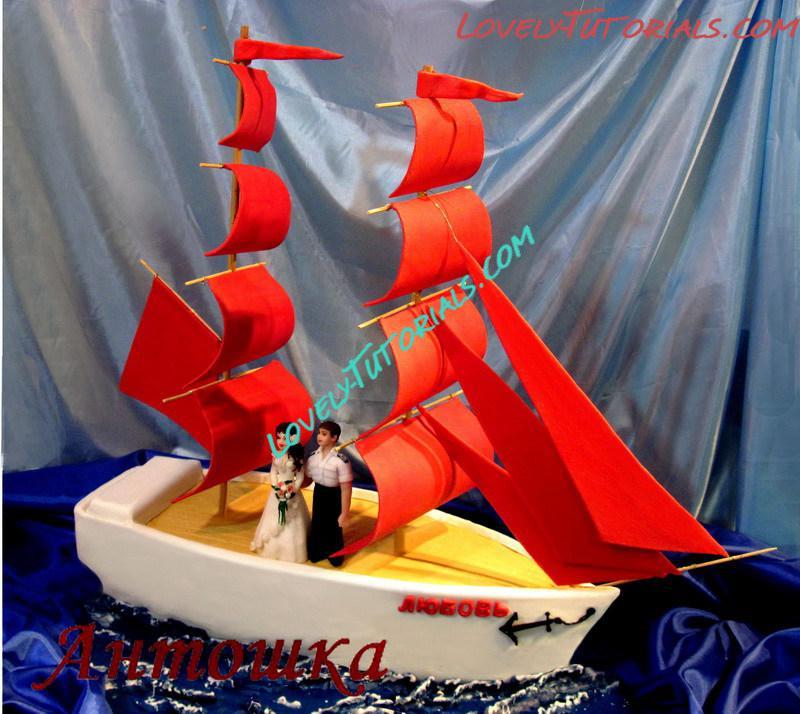 Кораблик из мастики своими руками