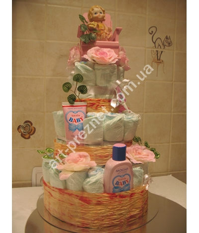 cake order  Cake with diapers